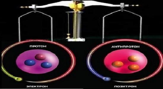 Предложен способ измерения взаимодействия гравитации и античастиц