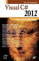 Выйдет в 2013 году