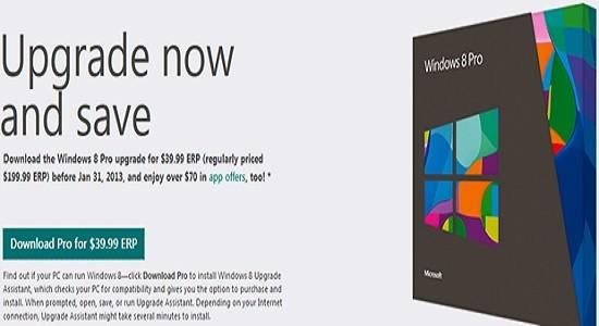 windows8-upgrade