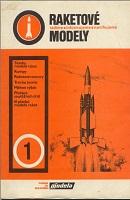 "Ivanco I. ""Raketove modely"" Praha 5-Smi'chov, Holeckova 9, 1983 год, 80 стр."