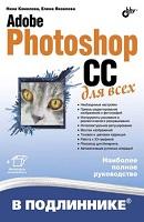 Техническая литература, Руководство фотошоп
