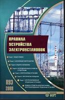 pue-ukraine-2006