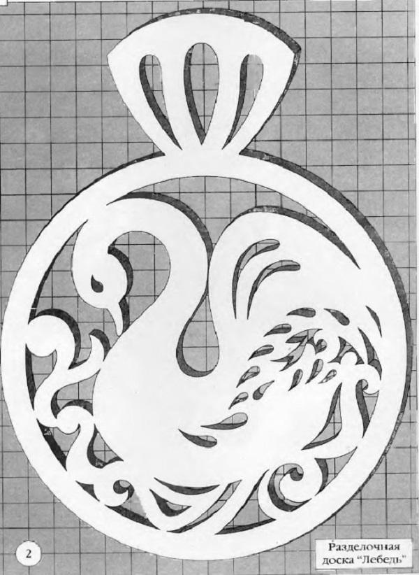 Разделочная доска Лебедь