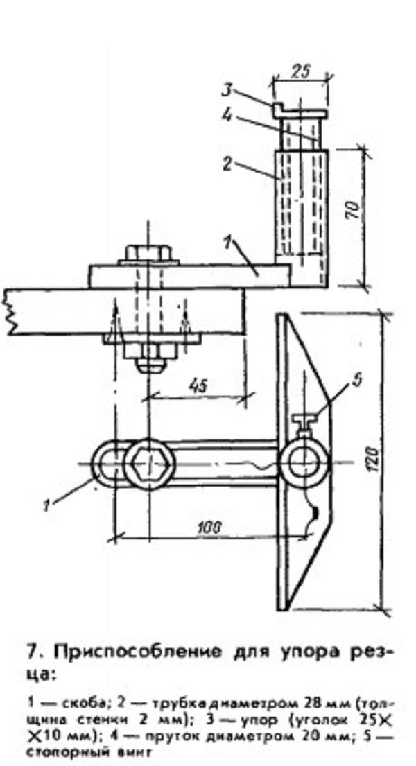 Детали станка на основе электродрели 2