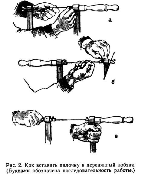 Как вставить пилочку