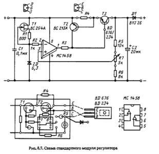 Регулятор для аккумуляторов солнечной батареи