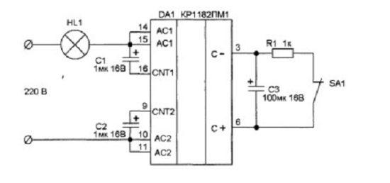 Схема включения и отключения лампы накадивания