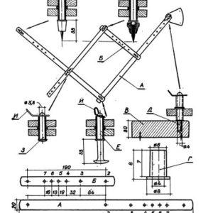 pantograpf