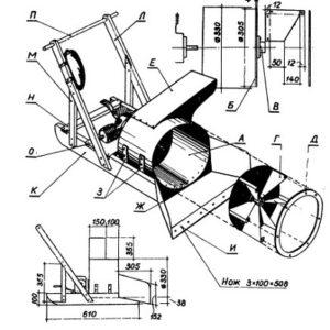 rotornyj-snegouborshyk