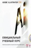 uchebnij-kurs-adobe-illustrator