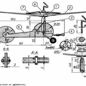 От идеи до модели-вертолет из древесины