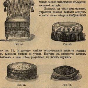 Пример страницы книги